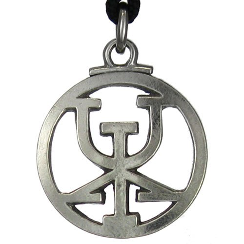 Obtains Riches Icelandic Binding Rune Pendant