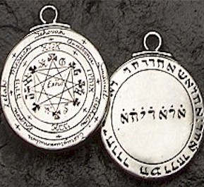 Pentagram of Solomon Talisman